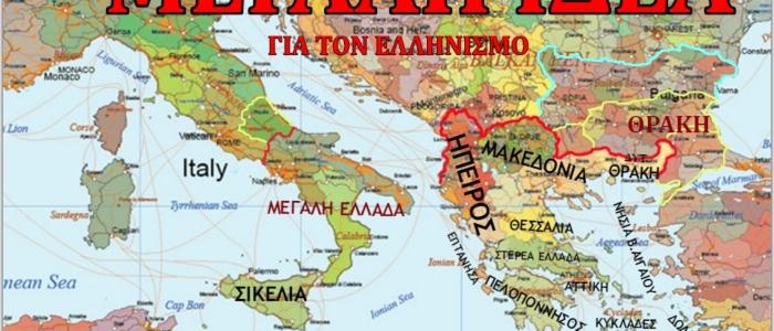 Η Μεγάλη Ιδέα του Ελληνισμού - Ιωάννης Κωλέττης 14-01-1844