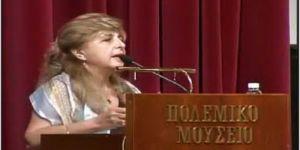 Καλό ταξίδι στην καλύτερη δασκάλα της αρχαίας Ελληνικής γλώσσας