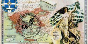 Επαναφορά της Συνθήκης των Σεβρών