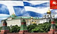Η Ελλάδα εξελίσσεται σε αναγκαίο γεωστρατηγικό στήριγμα της Ρωσίας