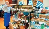 Στηρίζουμε τα Ελληνικά προϊόντα - Κατάλογος