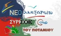 Εκλογές νομιμοποίησης του μνημονίου και τα κόμματα μας αρπάζουν 3.532.000 ευρώ