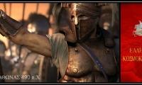 ΜΑΡΑΘΩΝΑΣ 490 π.Χ. ~12 Σεπτεμβρίου - Η ΑΝΟΔΟΣ ΤΗΣ ΕΛΛΗΝΙΚΗΣ ΚΟΣΜΟΚΡΑΤΟΡΙΑΣ