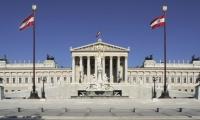 Η Αυστρία κλείνει 300 τζαμιά και διακόπτει την χρηματοδότηση σε ισλαμικά ιδρύματα