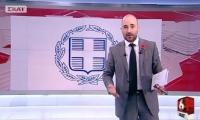 Μπογδάνος : Παπαδόπουλος Προκήρυξη Εκλογών - Πολυτεχνείο - Χούντα Ιωαννίδη - Απώλεια Κύπρου