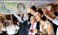 Άνοδος της Αγγλικής λίρας έναντι του ευρώ και του δολαρίου...Είπατε τίποτα;