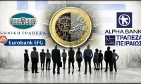 Ο Αφελληνισμός της Οικονομίας και του Χρηματοπιστωτικού Συστήματος