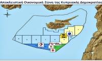 Οι βιαστικοί του Κυπριακού