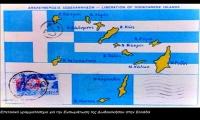 Σαν σήμερα 7 Μαρτίου 1948 ενσωμάτωση των Δωδεκανήσων στην Ελλάδα