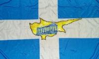 1η Απριλίου 1955 - Σαν σήμερα έναρξη του αγώνα για την απελευθέρωση της Κύπρου - Ε.Ο.Κ.Α.
