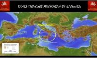 Η φυλετική συνέχεια των Ελλήνων με τους Ελληνογενείς της Κάτω Ιταλίας (Μεγάλης Ελλάδας)