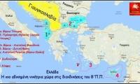 Ελλάδα - Η πιο αδικημένη χώρα στις διεκδικήσεις του Β' Π.Π.