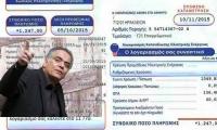 Απίστευτο αλλά οι Έλληνες επιδοτούν το ρεύμα Βουλγάρων και Ιταλών μέσω των δημοπρασιών