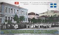 Η ξεχασμένη μειονότητα των 400.000 Ελλήνων στα Σκόπια και πως θα πρέπει να αξιοποιηθεί