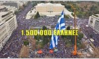 Τα δύο συλλαλητήρια αποδεικνύουν πόσο λίγο πιστεύουν στη Δημοκρατία και τις αξίες της οι σύγχρονοι πολιτικοί ταγοί και τα δεκανίκια τους