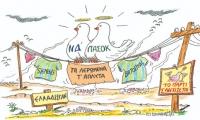 Αθώες περιστέρες οι 36 κατηγορούμενοι για τις «μετοχές φούσκες» του 1999
