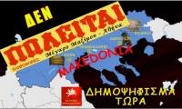 Πάνω από 1025 επιφανείς Έλληνες υπογράφουν...