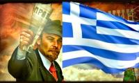 Ελλάδα - Το τελευταίο χρεοκοπημένο